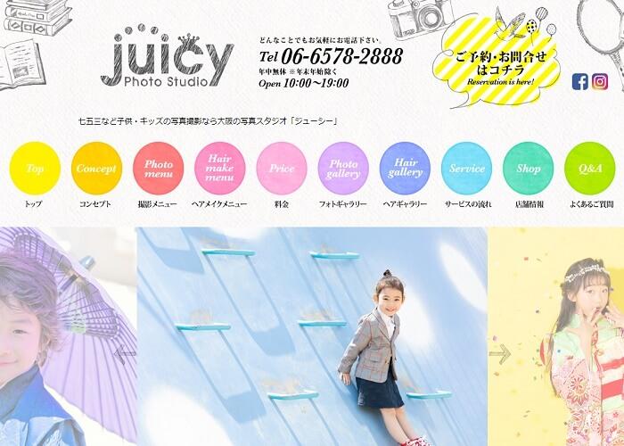 Photo Studio juicy(フォトスタジオジューシー)のキャプチャ画像