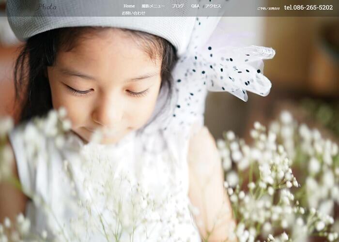 A・M PHOTO(エーエムフォト)のキャプチャ画像