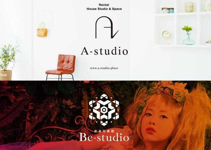 A-studioのキャプチャ画像