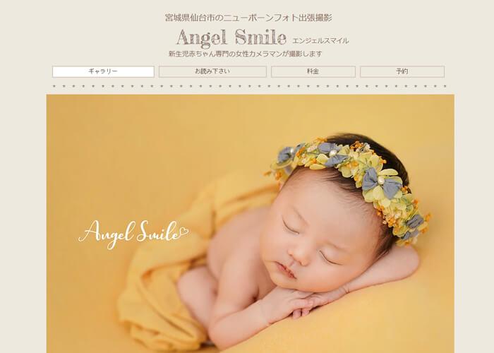 ニューボーンフォト仙台 AngelSmileのキャプチャ画像