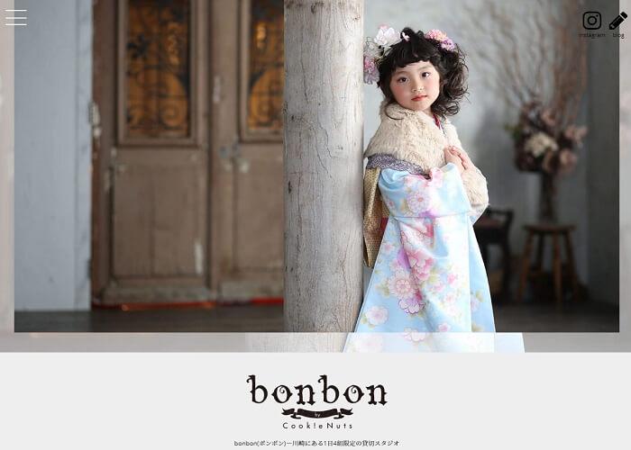 フォトスタジオ・ボンボンのキャプチャ画像