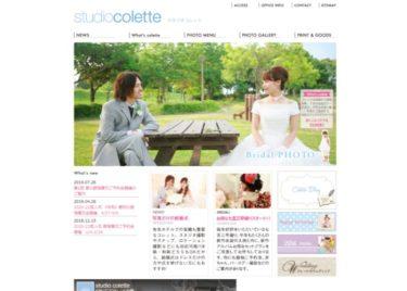 studio colette(スタジオコレット)