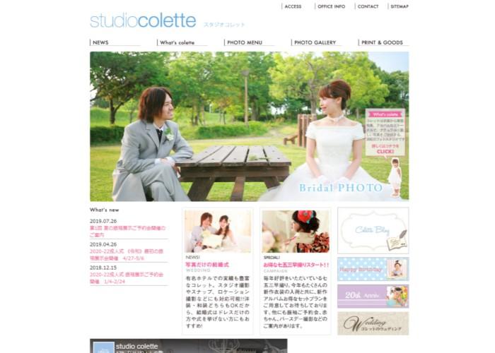 studio colette(スタジオコレット)のキャプチャ画像