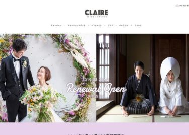 CLAIRE(クレール)京都西陣店