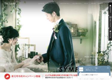 Enchante'(アンシャンテ) YOKOHAMA