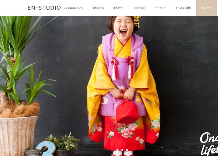 EN-STUDIO(エンスタジオ)のキャプチャ画像