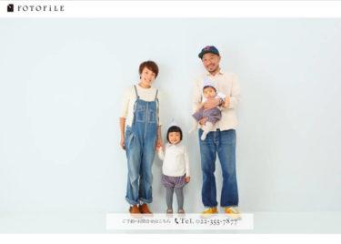 FOTO FILE フォートファイルキャプチャ画像
