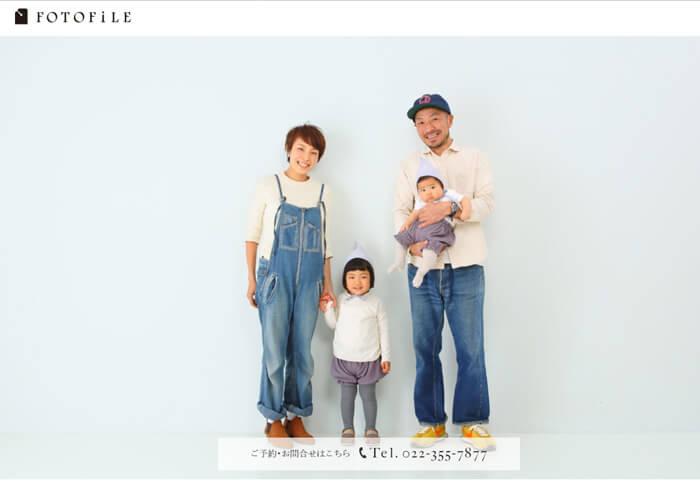 FOTO FILE フォートファイルのキャプチャ画像