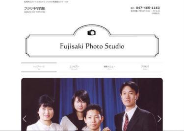 フジサキ写真館キャプチャ画像