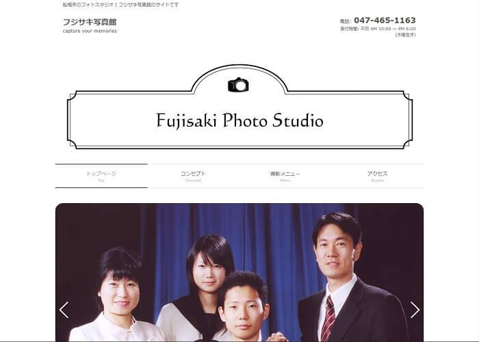 フジサキ写真館のキャプチャ画像