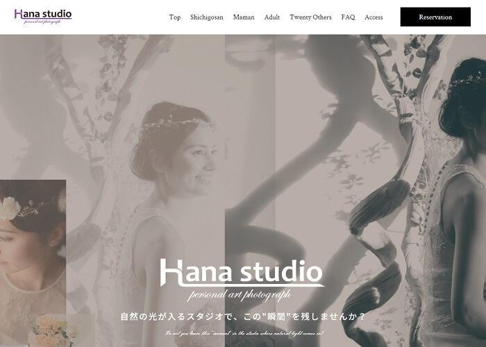 Hana studioのキャプチャ画像