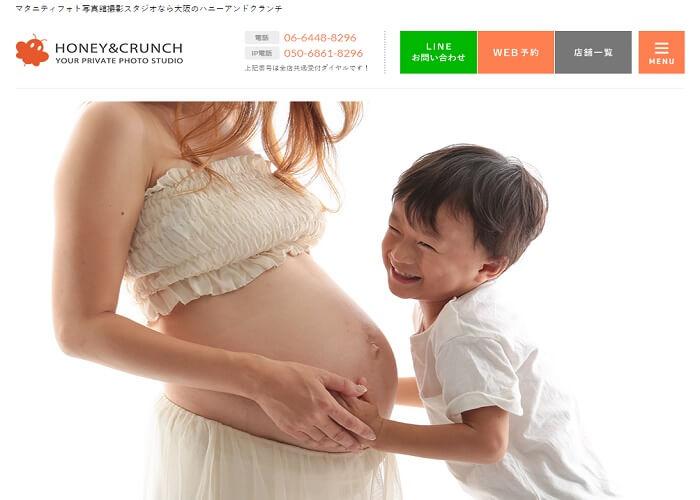 HONEY&CRUNCH(ハニーアンドクランチ) 豊中・千里中央店キャプチャ画像