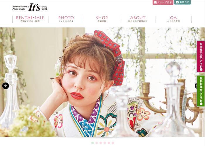 Photo Studio It's(衣通)のキャプチャ画像