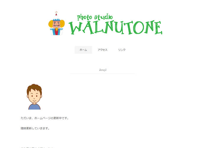 photo studio WALNUTONE キャプチャ画像