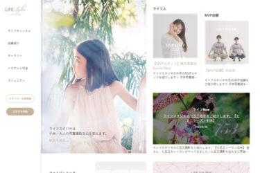 LIFE STUDIO(ライフスタジオ)草加店