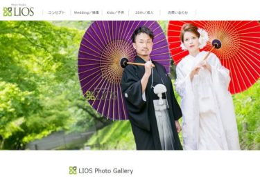 Photo Studio LIOS 倉敷店