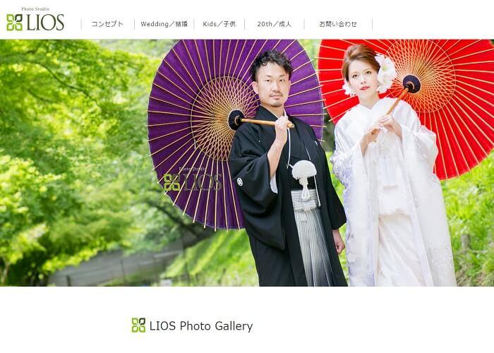 Photo Studio LIOSのキャプチャ画像