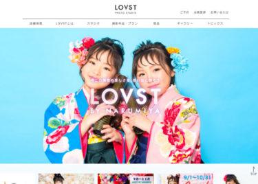 LOVST PHOTO STUDIO(ラブストフォトスタジオ)マリン&ウォークヨコハマ店
