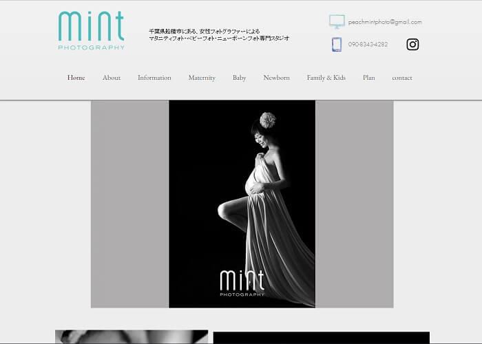 mint photography(ミントフォトグラフィー)のキャプチャ画像