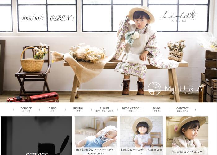 MIURA Photo Studio(みうら写真スタジオ)のキャプチャ画像