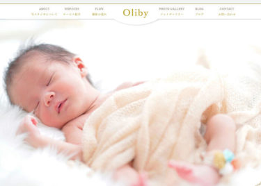 Olibyキャプチャ画像