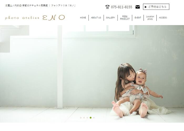 photo atelier eno(フォトアトリエエノ)のキャプチャ画像