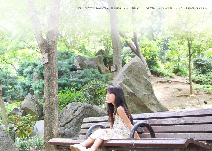 PHOTO STUDIO NICOLA(フォトスタジオニコラ)のキャプチャ画像