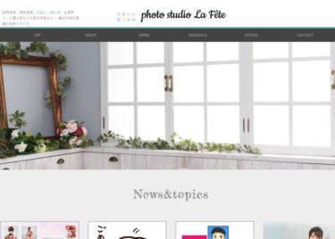 photo studio LA Fete(ラ・フェット)