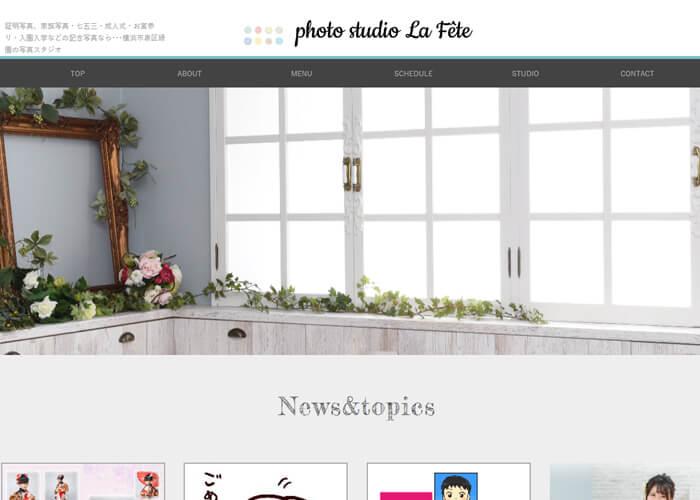 photo studio LA Fete(ラ・フェット)のキャプチャ画像