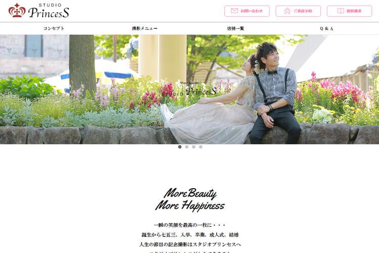 フォトスタジオプリンセス 加古川店キャプチャ画像