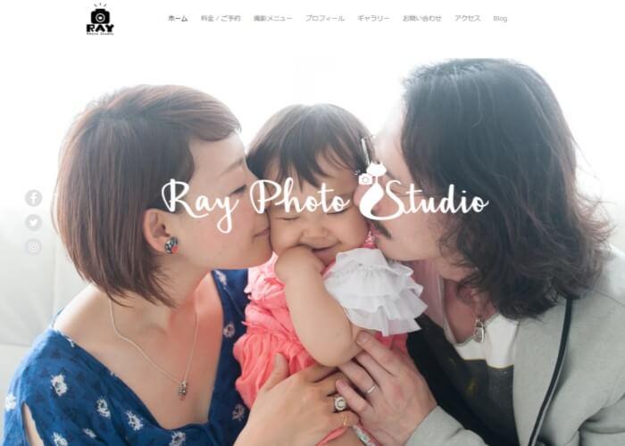 RAY Photo Studio(レイフォトスタジオ)のキャプチャ画像