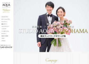 STUDIO AQUA 浅草店