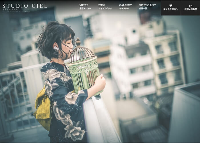 Studio Ciel(スタジオシエル)のキャプチャ画像