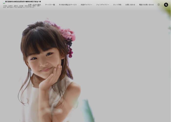 Photographic Studio Quon(フォトグラフィックスタジオクオン)のキャプチャ画像