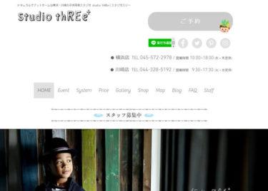 Studio thREe+(スタジオスリー)横浜店