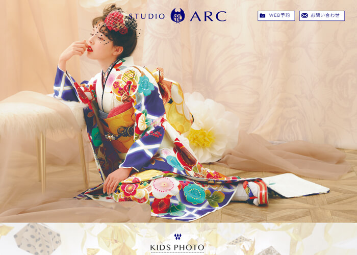 STUDIO ARCのキャプチャ画像