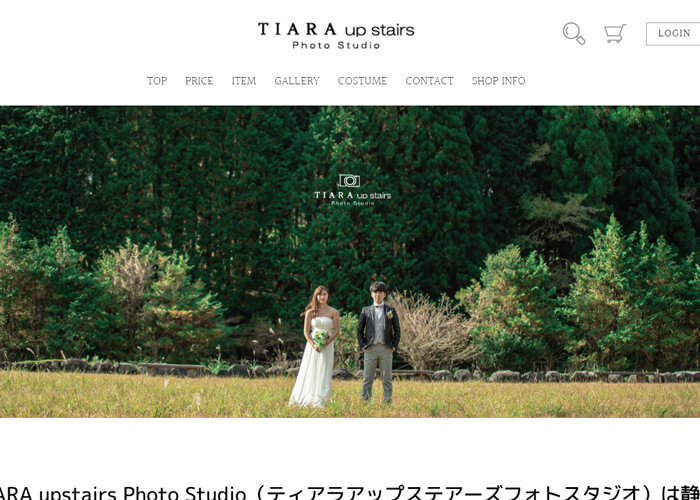 TIARA up stairs Photo Studio(ティアラアップステアーズフォトスタジオ)のキャプチャ画像