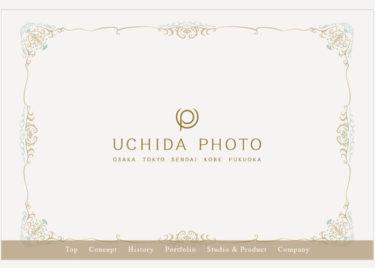 UCHIDA写真仙台ショールーム