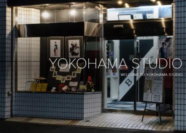 ヨコハマスタジオ キャプチャ画像
