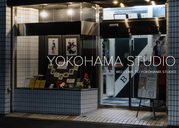 ヨコハマスタジオのキャプチャ画像