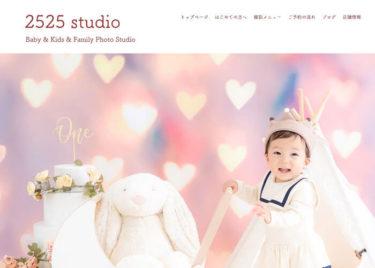 2525 studio
