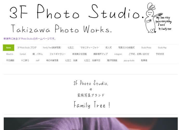滝沢写真館のキャプチャ画像