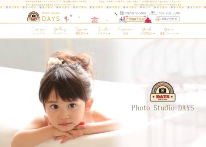 Photo Studio DAYS(フォトスタジオデイズ)のキャプチャ画像