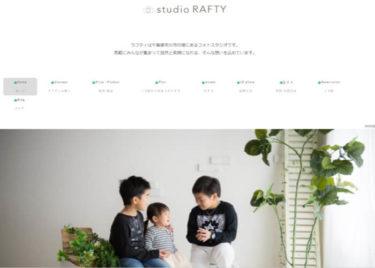 casual photo studio RAFTY(カジュアルフォトスタジオラフティ)