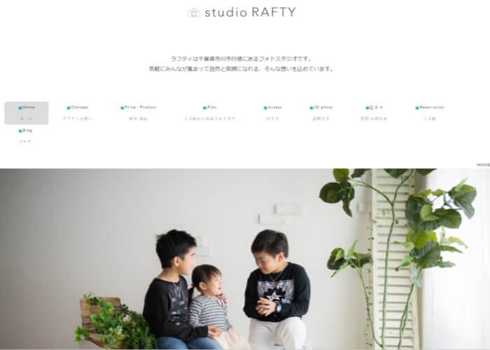 casual photo studio RAFTY(カジュアルフォトスタジオラフティ)のキャプチャ画像