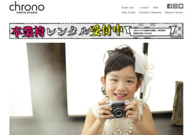 chrono photo studio