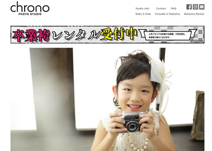 chrono photo studio