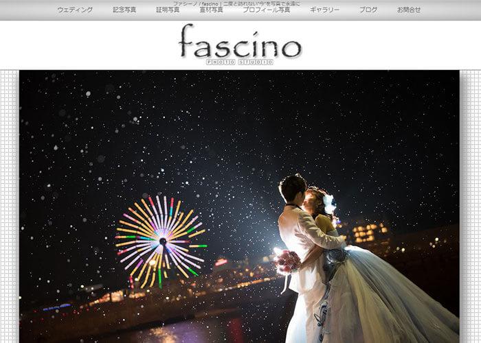 ファシーノのキャプチャ画像