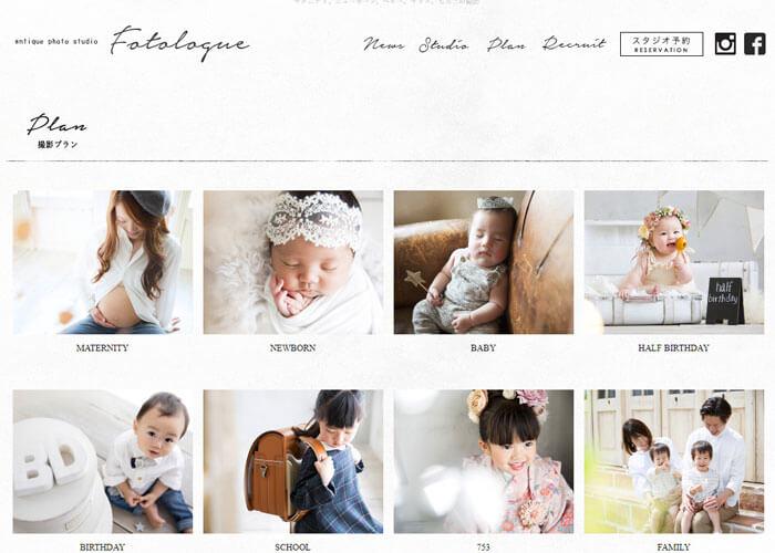 fotologue(フォトログ)のキャプチャ画像