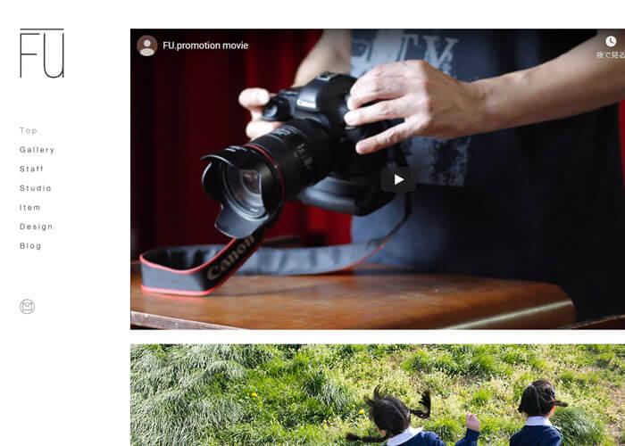 FU. Photo&Design キャプチャ画像